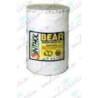 Grasso BEAR KSL (GIALLO) KG.20